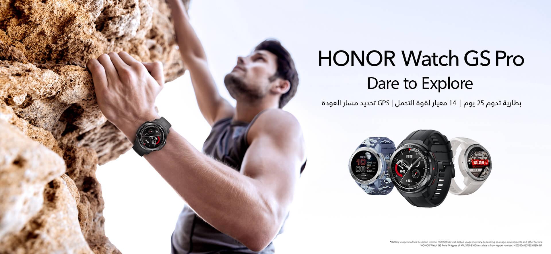 honor-watch-gs-pro