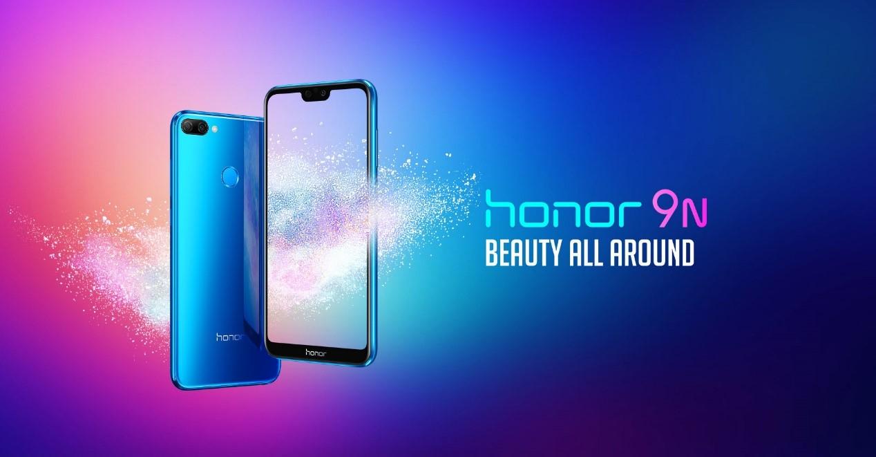 202e63b4458 Best HONOR Phones under 15000 in India 2018