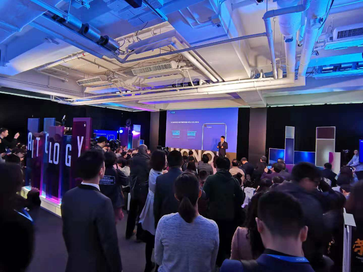 HONOR Unveiled Three World-First Technologies