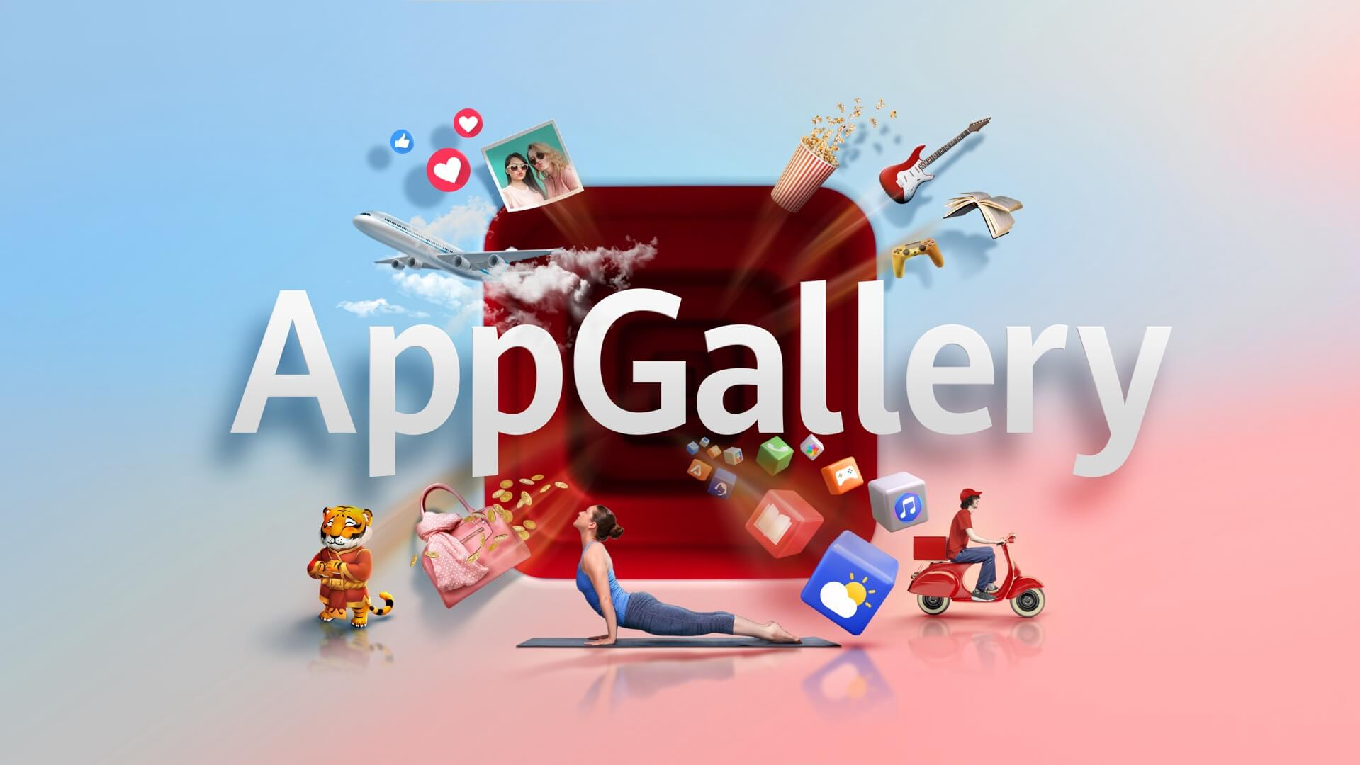 HONOR AppGallery