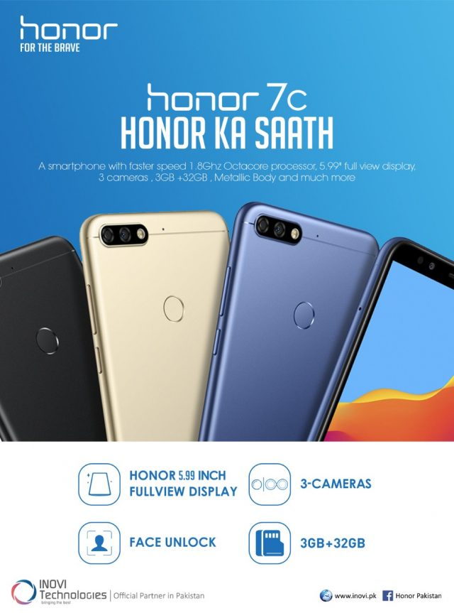 honor 7c launched in pakistan with three cameras price specs