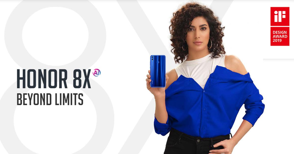 HONOR 8X Price/Review: Buy 6 5'' Full Screen Phone   HONOR Pakistan