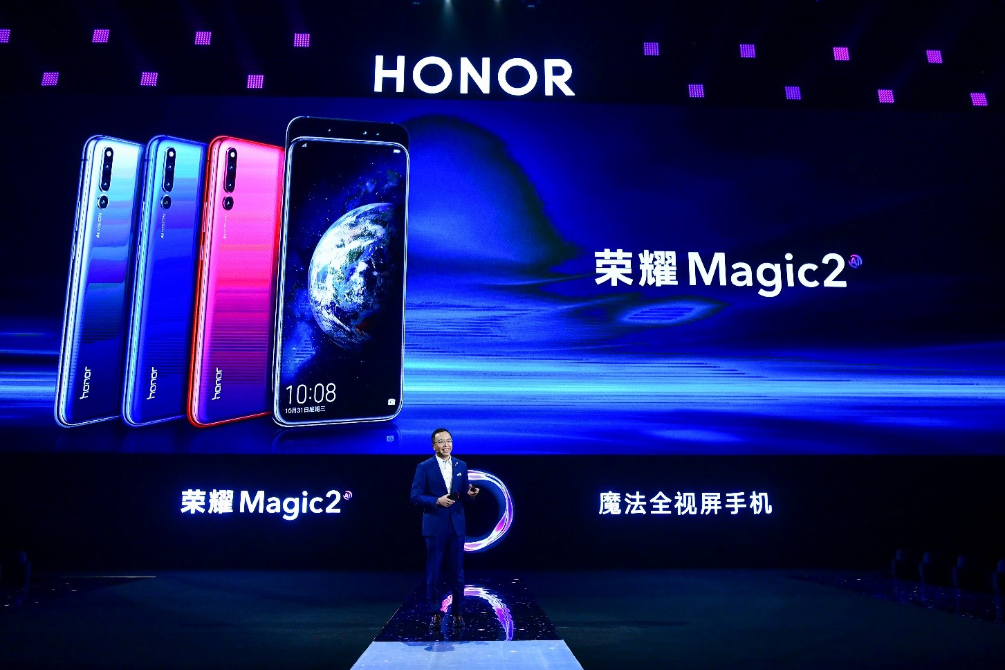 HONOR Magic2 Officially Unveiled in China