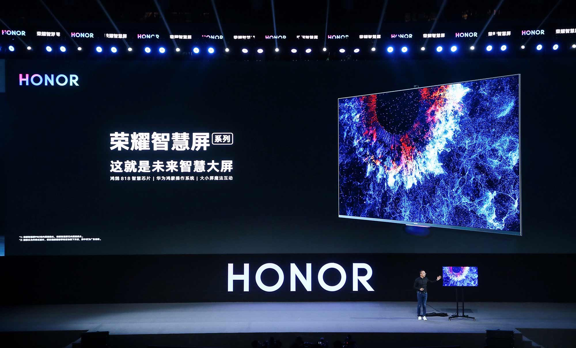 "HONOR Vision Defines the Future with HONOR ""Sharp Tech"" Innovations"
